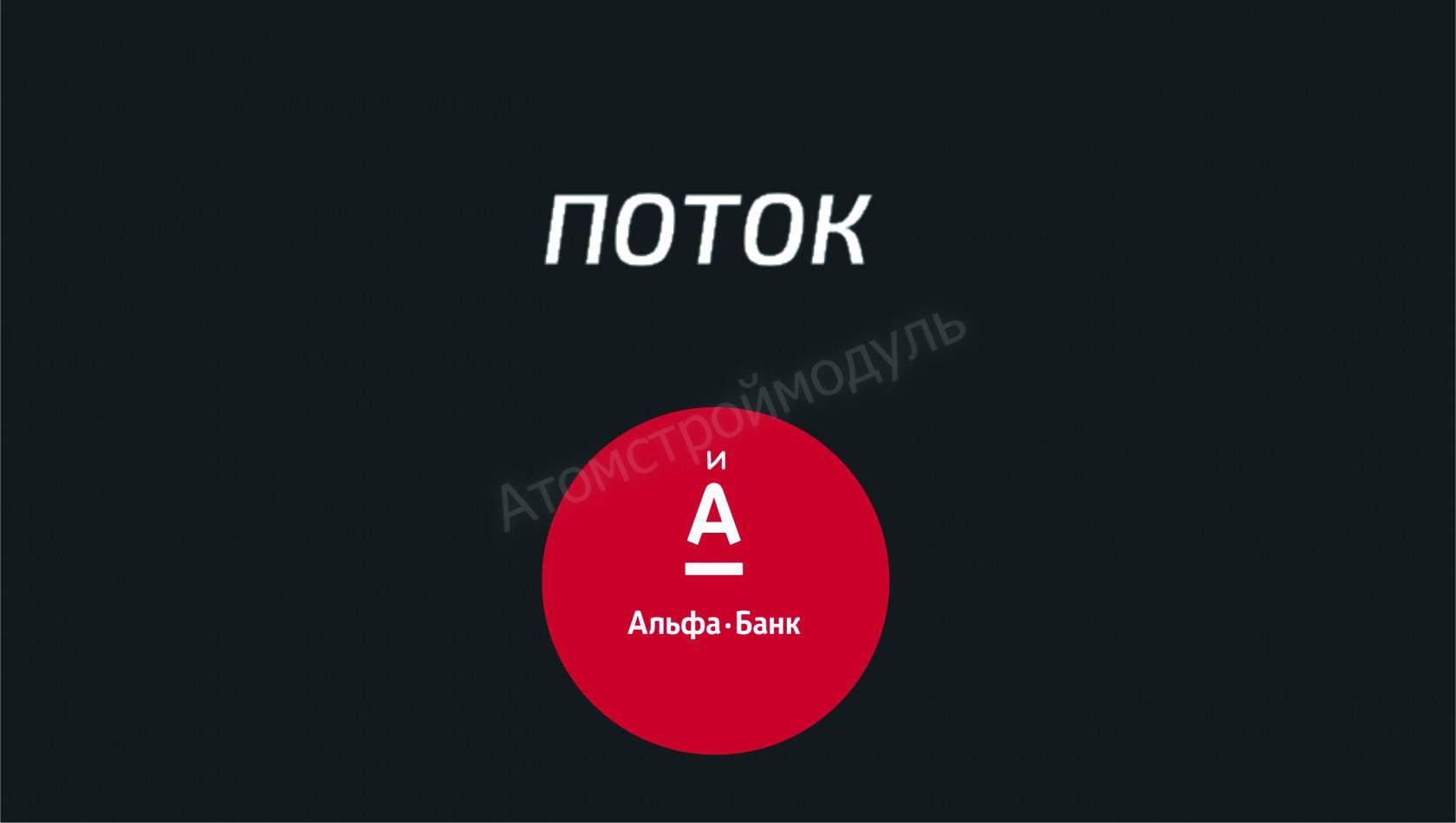 Интернет-кредит для бизнеса без банков
